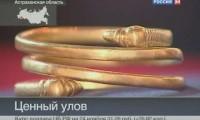 Клад рыбаков в Астрохани. Россия. Подводный поиск, дайвинг.