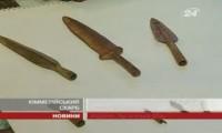 Воинственный киммерийский клад найден на территории современного Луганска