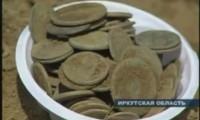 Клад найден на слёте кладоискателей в Иркутске.