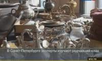 «Каменный» мешок князей Нарышкиных