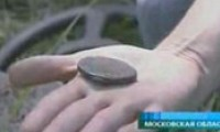 В Керчи найден клад серебряных монет.