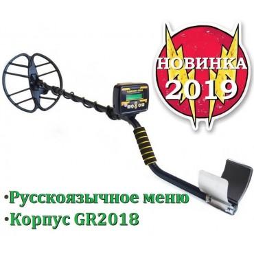 Квазар АРМ на русском языке с FM и регулятором тока ТХ/Quasar ARM корпус GR2018