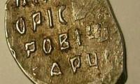 Как искать древнерусские монеты.