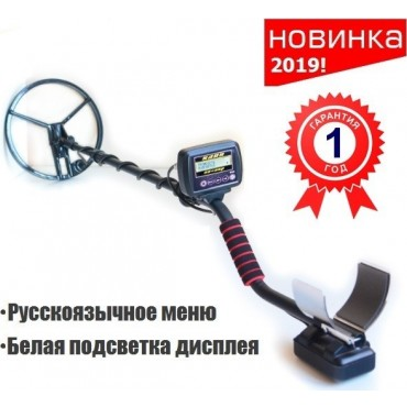 Металлоискатель РУС Clone PI-AVR (Клон ПИ-АВР)