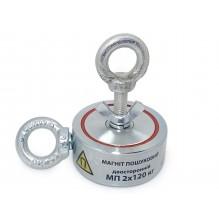 120х2 кг двухсторонний МАГНИТОН поисковый магнит