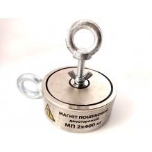 400х2 кг двухсторонний МАГНИТОН поисковый магнит