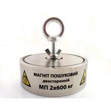600х2 кг двухсторонний МАГНИТОН поисковый магнит