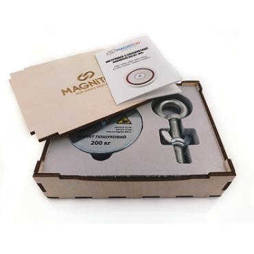 200 кг односторонний МАГНИТОН поисковый магнит