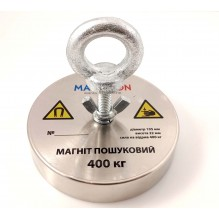 400 кг односторонний МАГНИТОН поисковый магнит