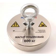 600 кг односторонний МАГНИТОН поисковый магнит